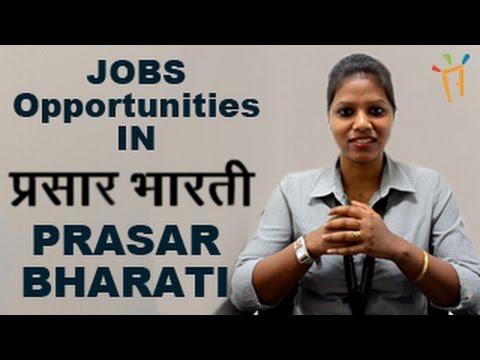 Prasar Bharati - Recruitment Notification 2018– Jobs, Exam dates & results
