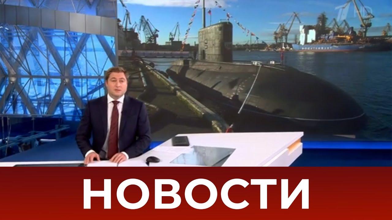 Выпуск новостей в 12:00 от 24.10.2020 MyTub.uz