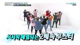 Weekly Idol Ep 315 Part 3 (Wanna One)  Sub Indonesia 360p
