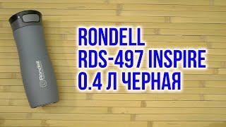 Розпакування RONDELL RDS-497 Inspire 0.4 л Чорна