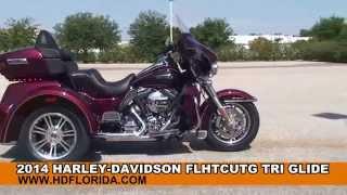 New 2014 Harley Davidson Trike Three Wheeler  Motorcycles for sale 3 wheel bike *
