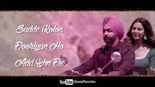 Rupali: Dil Hang Full Song | Deep Nagar Wala | Latest Songs 2018 | New Punjabi 2018