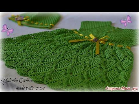 Crochet Patterns For Free Crochet Baby Dress 1484 Youtube