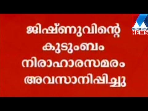 Jishnu's Family Ends Hunger Strike As CM Assures Speedy Justice  Manorama News