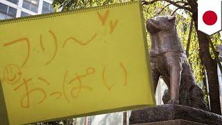 渋谷区ハチ公前広場で「フリーおっぱい」と書かれた紙を掲げ、通行人に...