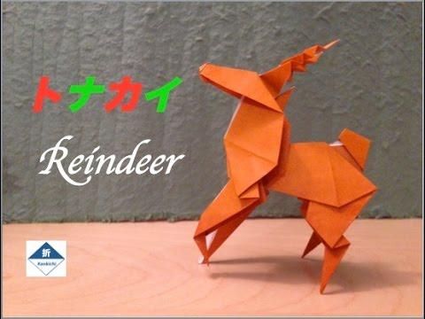 Origami Reindeer Tutorial トナカイの折り方(簡単だけどとってもリアル) - YouTube Reindeer 10k Stourhead