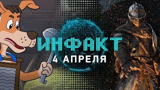 Hotline Miami в «Простоквашино», графика в Dark Souls Remastered, Middle-Earth: Shadow of War…