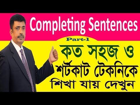 Completing Sentences with short cut tips  in English grammar