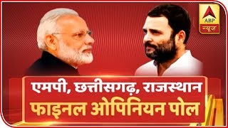ABP Opinion Poll: BJP Set To Retain MP For 4th Straight Term | ABP News