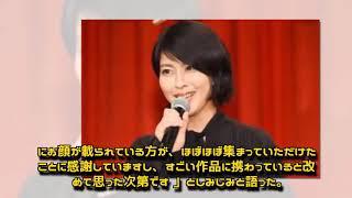俳優の木村拓哉が18日、都内で行われた映画『マスカレード・ホテル』完...