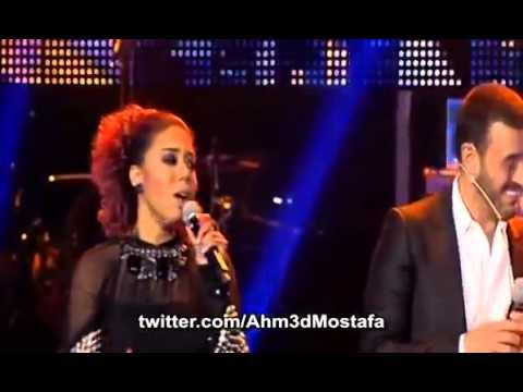 اغنية كاظم الساهر يا الكذاب يا الغشاش مع ستار سعد و خوله مجاهد حلقة عروض المباشرة