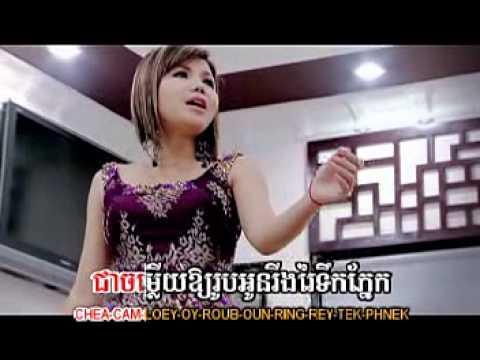 柬埔寨歌曲翻唱 《夢醒時分》