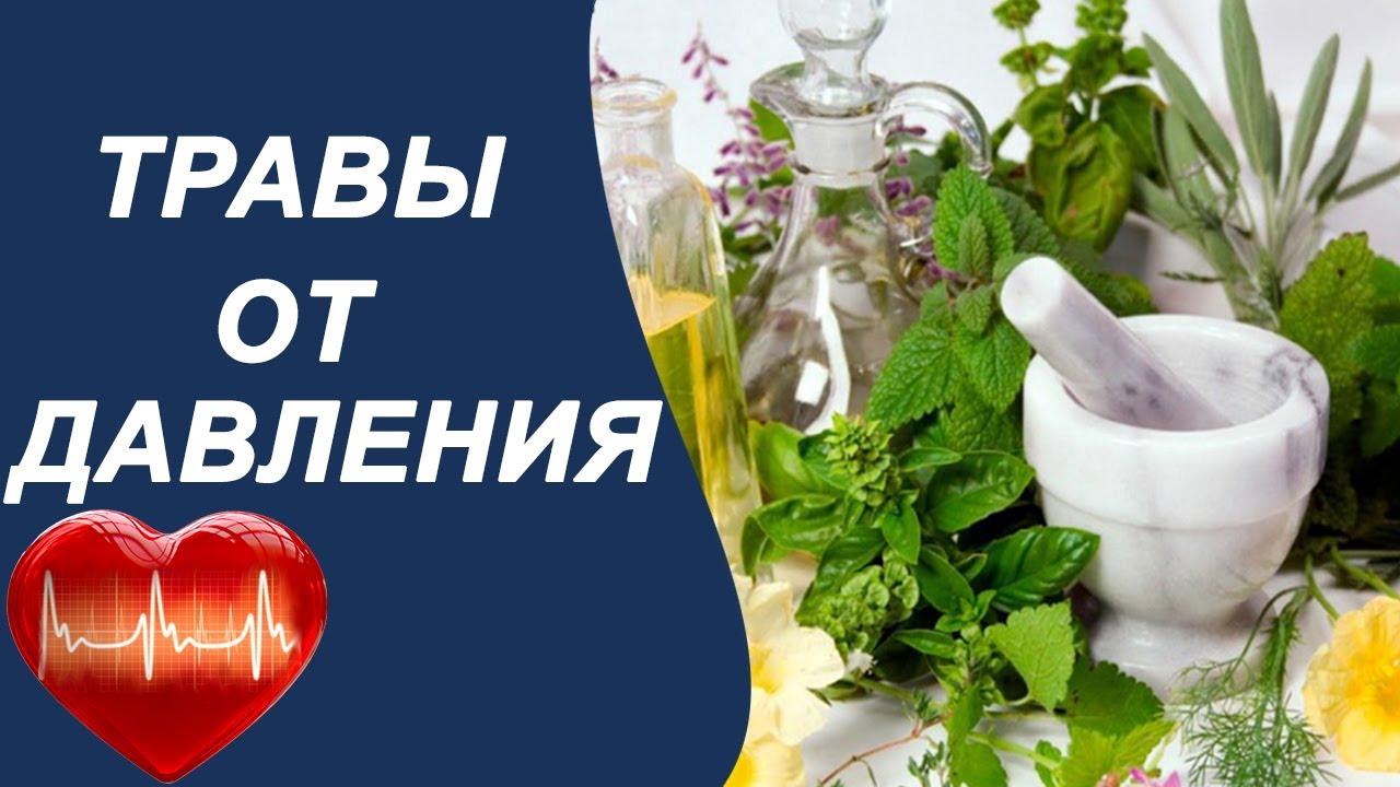 Народная медицина против давлении термостат расширительного бочка бмв х3