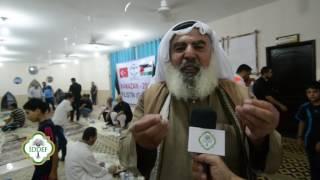iDDEF  تقيم افطار جماعي للفقراء بغزة