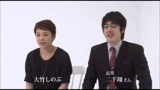 大竹しのぶ 息子の二千翔(にちか)とインタビュー 大竹しのぶさんの息...