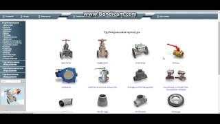 видео поставка промышленного оборудования