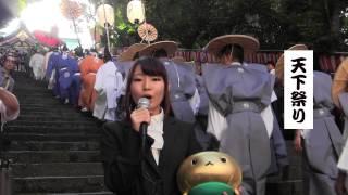 江戸三大祭「山王祭」から見る日枝神社