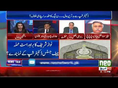 News Talk | 23 April 2018 | Neo News HD