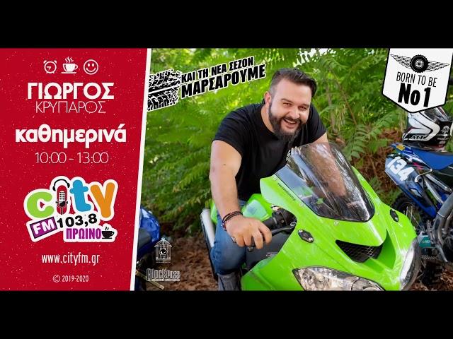 TRAILER ΕΚΠΟΜΠΩΝ - ΤΙ ΠΑΙΖΕΙ (ΓΙΩΡΓΟΣ ΚΡΥΠΑΡΟΣ) 13.05.19- www.messiniawebtv.gr