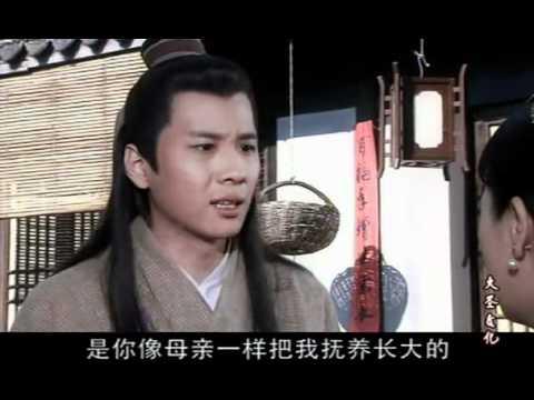 [Film] La Hán Tái Thế - Tập 38