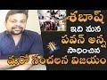 Vishnu Nagi Reddy Latest Video About Janasena Chief Pawan Kalyan   Telugu Entertainment Tv