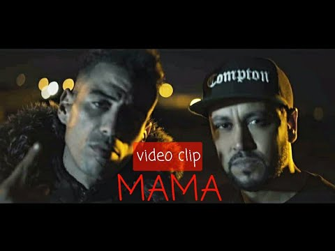 Karim ELGANG - MAMA ft Didin Canon 16 [clip officiel]