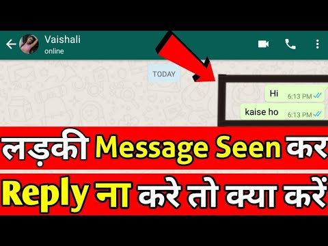 Chat Tips - Message Seen But No Reply Solution