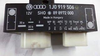 Relais,resistance du ventilateur de radiateur Golf 4 TOUS TIPE VW - رزيستونس المبرد مروحة