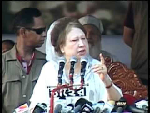 BNP's Grand Rally (MOHASOMABES) in the History 11th June, 2012 _Part 1.mpg