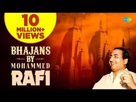 25 Bhajans by Mohammed Rafi | मोहम्मद रफ़ी द्वारा गाये गए भजन | HD Songs | One stop jukebox