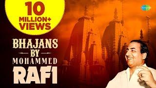 Top 25 Bhajans by Mohammed Rafi | मोहम्मद रफ़ी द्वारा गाये गए भजन | HD Songs | One stop jukebox