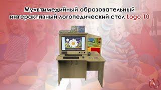 видео Интерактивный логопедический комплекс Шхуна