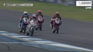 [REPLAY] Asia Production 250cc Race 1 Highlights - 2017 Rd2 Thailand