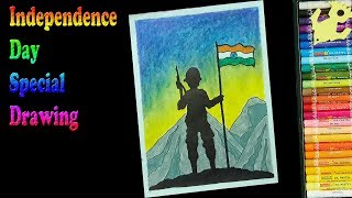 Independence Day (2018) Special Drawing with oil pastels step by step drawing for beginners & kids
