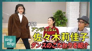 毎週金曜日 19:00更新! MC:まこと(シャ乱Q)、加藤紀子 01:38~ ゲス...
