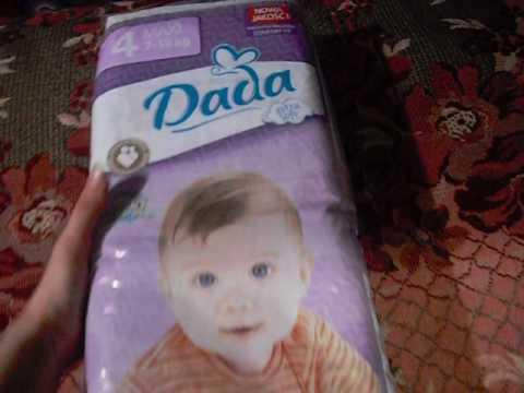 Подгузники Dada Extra Soft Comfort fit (обзор подгузников .