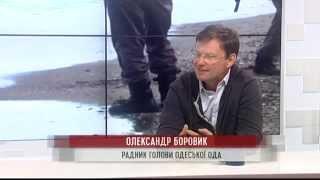 Александр Боровик. 100 дней Саакашвили на посту главы ОГА