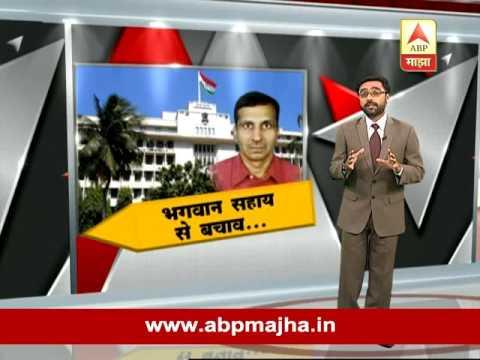 Mumbai: mantralay issue: employees demand bhagwan sahai resignation