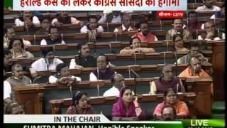 Herald Case Par Aaj Bhi Mahabharat, Sansad Me Modi Ke Khilaf Lage Naare