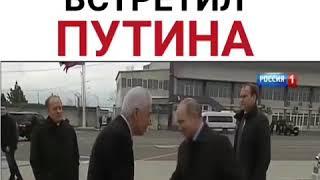 Как Васильев встретил Путина.Нетипичная Махачкала