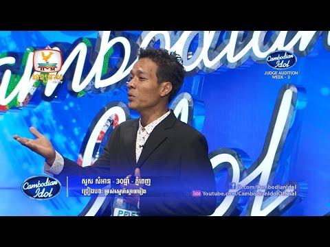 Cambodian Idol | Judge Audition | Week 3 | Suos Sam An