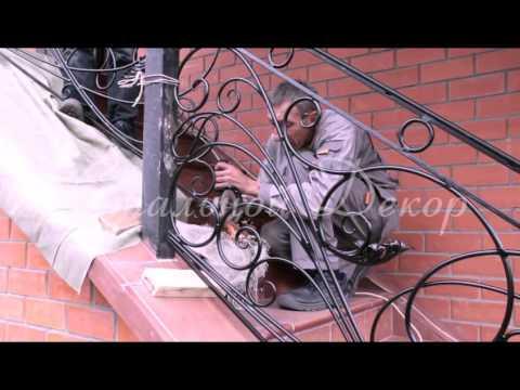 Установка кованых перил - 02-10-2015 - ООО Стальной Декор
