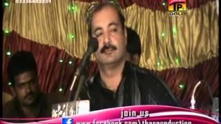 Kar Dholan Wafa - Ahmed Nawaz Cheena - Live Show Part 3 - Official Video