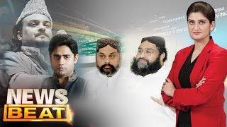 Amjad Sabri Ki Shahadat - News Beat- 24 June 2016
