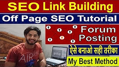 SEO - Part 48 | What is forum posting | How to Get Backlinks in Forums | Forum Posting Tutorial