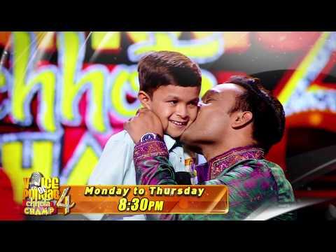 Studio Round   4th Week   Voice Of Punjab Chhota Champ 4   Contestant Promo   Mon to Thur   8:30pm