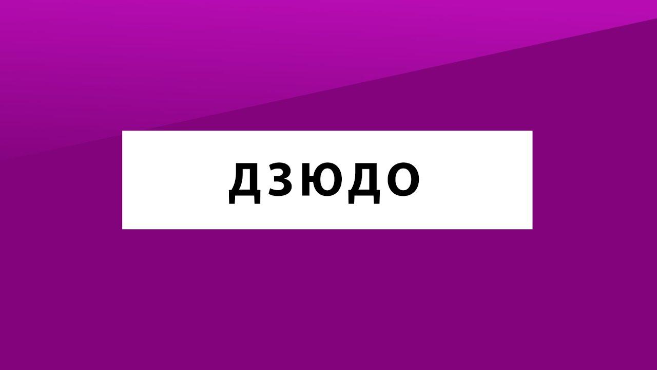 Dlsbox2000 скачать бесплатно на русском