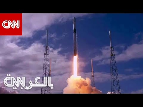 شركة SpaceX تطلق 60 قمراً صناعياً لبث الانترنت من الفضاء  - 16:00-2019 / 11 / 12