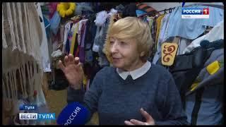 Смотреть видео Вести Тула. Тульский театр кукол: в 80 лет детство не кончается - Россия Сегодня онлайн