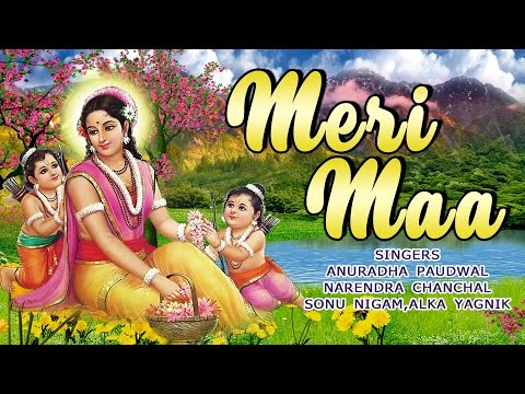 Meri Maa, Mother's Day Special By Narendar Chanchal, Anuradha Paudwal, Alka I Audio Juke Box